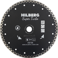 Диск алмазный Hilberg Super Turbo 230*22,23*10 HS106